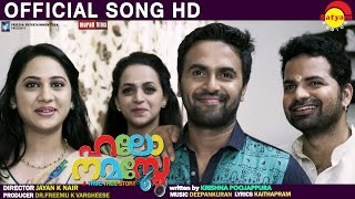 Kandukothiche Song Video HD, Hello Namasthe, Miya, Bhavana, Vinay Forrt