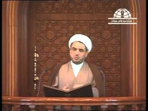 خطبة الجمعة : الشيخ علي حسن : البسط في الرزق