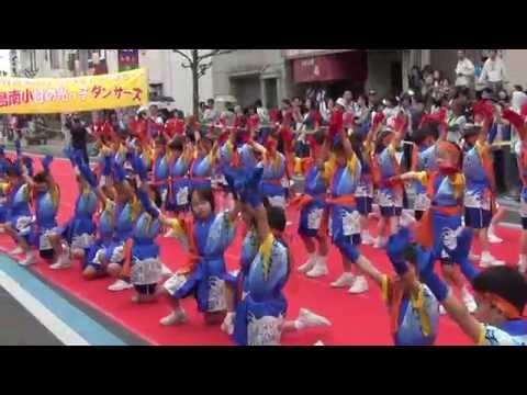 因島南小学校のええじゃんSANSA・がり(尾道みなと祭2015)