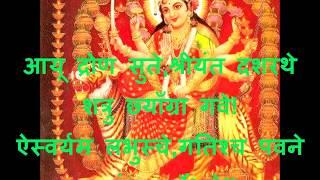 Download Lagu dashain mantra(दशैं मन्त्र) Mp3