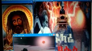 FIKARE IYESUS&NIBIRU 2012: Etiope 8 Millennium Kobeb (Star) @ Haile Selassie I Little Book