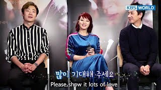 """Nonton INT with the actors of """"A Special Lady"""" : Lee Seonhyun,Kim Hyesu [Entertainment Weekly/2017.10.30] Film Subtitle Indonesia Streaming Movie Download"""
