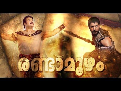 Randamoozham Movie | Mohanlal, Amitabh Bachchan, Aishwarya Rai
