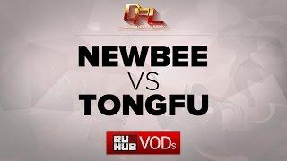 TongFu vs NewBee, game 1