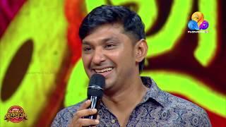Video р┤╕р┤Вр┤Чр╡Ар┤др┤др╡Нр┤др┤┐р┤▓р╡Бр┤В р┤ор┤┐р┤ор┤┐р┤Хр╡Нр┤░р┤┐р┤пр┤┐р┤▓р╡Бр┤В р┤Ер┤╕р┤╛р┤ор┤╛р┤ир╡Нр┤п р┤Хр┤┤р┤┐р┤╡р╡Бр┤│р╡Нр┤│ р┤Ер╡╗р┤╕р┤╛р╡╝ р┤╡р╡Жр┤Юр╡Нр┤Юр┤╛р┤▒р┤ор╡Вр┤Яр╡Н  | Comedy Utsavam | Viral Cuts MP3, 3GP, MP4, WEBM, AVI, FLV Oktober 2018