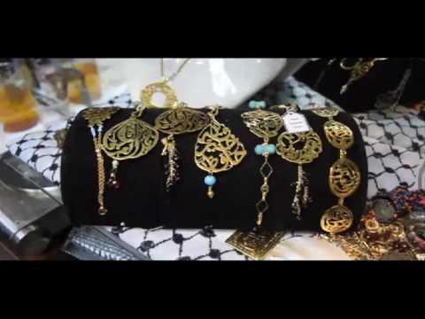 الجواهرجي.. مصممة مجوهرات بطراز عصريّ
