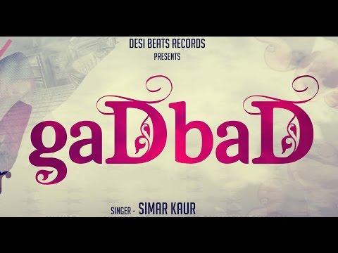 Gadbad Songs mp3 download and Lyrics