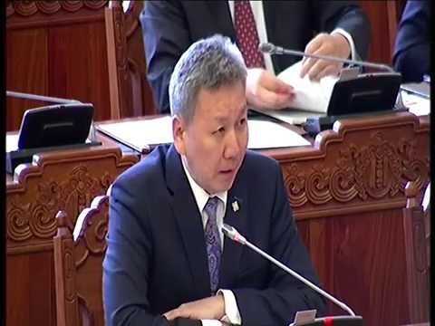 Монгол Улсын 2017 оны төсвийн тухай хуульд өөрчлөлт оруулах тухай хуулийн төслийг өргөн мэдүүлэв