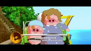 Nonton Mcdull  Me   My Mum  Official Trailer  Film Subtitle Indonesia Streaming Movie Download