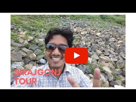 Video Sirajgonj Tour - সিরাজগঞ্জ ভ্রমণ      Sirajgonj - 1   Rakibul Hasib Rezu   2017 download in MP3, 3GP, MP4, WEBM, AVI, FLV January 2017
