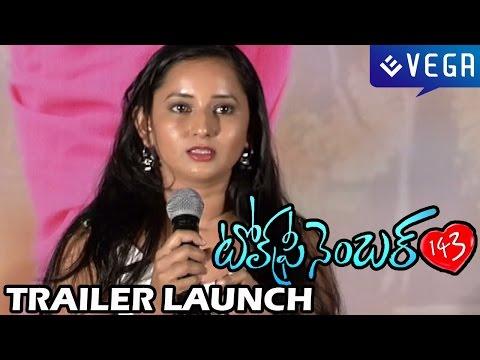 Toll Free No 143 MovieTrailer Launch - Shiva,Supriya - Latest Movie Tralier 2014