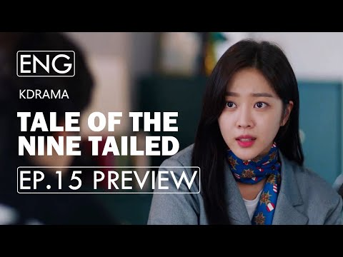 [Ep.15 Preview] Tale of the Nine Tailed (2020)ㅣK-Drama Trailerㅣ구미호뎐 예고