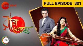 Video Raage Anuraage - Indian Bangla Story - Episode 301 - Zee Bangla TV Serial - Full Episode download in MP3, 3GP, MP4, WEBM, AVI, FLV January 2017