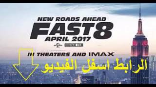 Nonton           Fast And Furious 8                       Film Subtitle Indonesia Streaming Movie Download