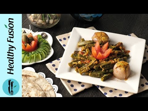 Stuffed Bhindi & Pyaz Recipe By Healthy Food Fusion