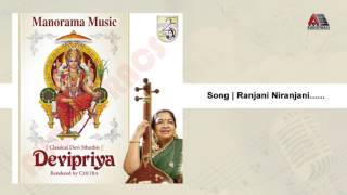 Download Lagu Ranjani niranjani   Devipriya Mp3