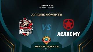 Empire vs Gambit Academy, game 1