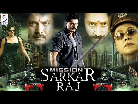 Video Mission Sarkar Raj. - Dubbed Hindi Movies 2016 Full Movie HD l Sarath Kumar Nayantara download in MP3, 3GP, MP4, WEBM, AVI, FLV January 2017