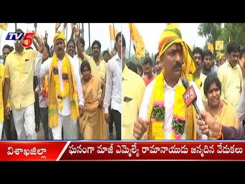 ప్రత్యేక హోదా కోసం రామానాయుడు ఆధ్వర్యంలో భారీ ర్యాలీ | Ex-MLA Gavireddi Ramanaidu | TV5 News