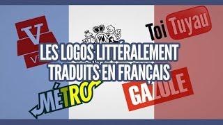 Video Top des logos littéralement traduits en français (Topito) MP3, 3GP, MP4, WEBM, AVI, FLV Juni 2017