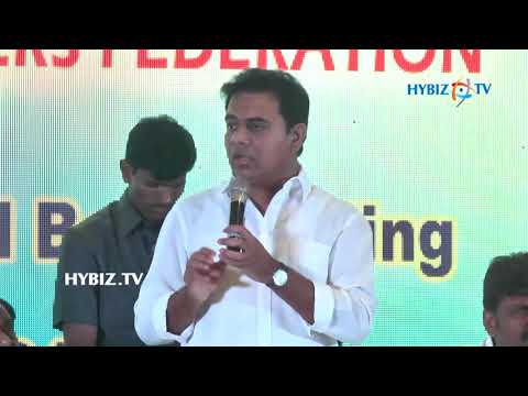 IT Minister KTR Speaks about Telangana Quality