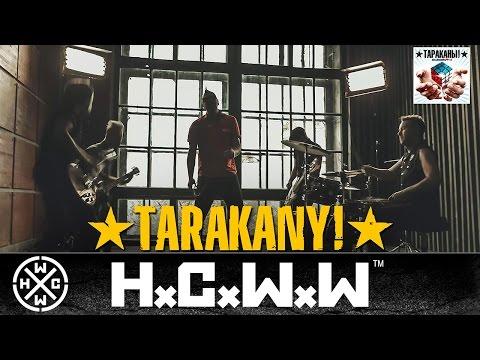 TARAKANY! - LETS GO OUTSIDE! - HARDCORE WORLDWIDE (OFFICIAL HD VERSION HCWW) (видео)