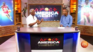 Sport America: Interview with the Former Ethiopian National Soccer Team Player,  Negash Teklit