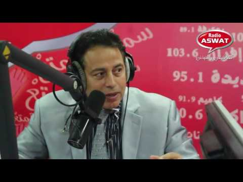 د حسن التازي تعريف La cellulite في ألو طبيب على أصوات