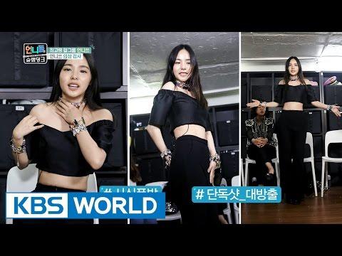 Sister's Slam Dunk | 언니들의 슬램덩크 – Ep.10 [ENG/2016.09.09]