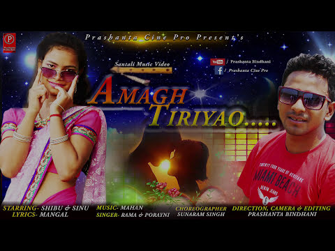 Video New Santali Album AMAH TIRIYAO full Video Mp4 2017 download in MP3, 3GP, MP4, WEBM, AVI, FLV January 2017