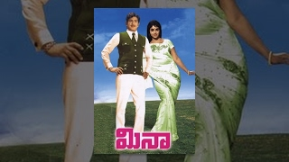 Meena Full Movie | Krishna, VijayaNirmala