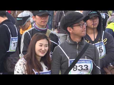 2017 제9회 시마노컵 아마추어 배스낚시대회