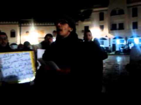 حمزة السيادي يبشّر بالثورة خلال تخليد الذكرى الخامسة لحركة عشرين فبراير