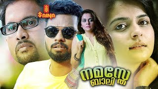 Video Namasthe Bali | Malayalam Full Movie | Aju Varghese, Roma, Manoj K. Jayan MP3, 3GP, MP4, WEBM, AVI, FLV Oktober 2018