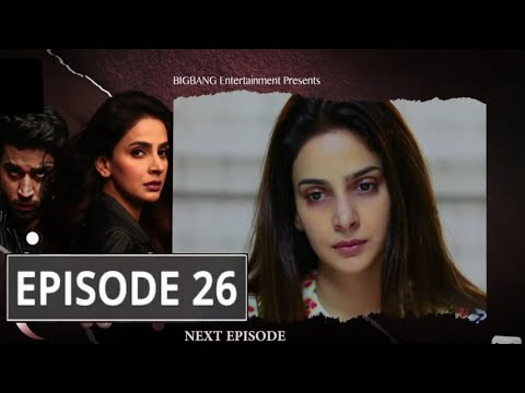 Cheekh Episode 26 & 27 Teaser ARY Digital | Hum Pak Baaz Review