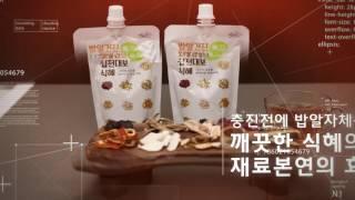 video thumbnail Heuk, garlic, sweet rice drink youtube