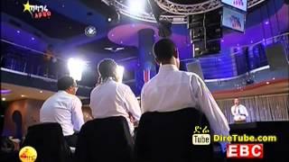 Balageru Idol Nahom Ali Sings Tsegaye Eshetu's Anchi Kenategna