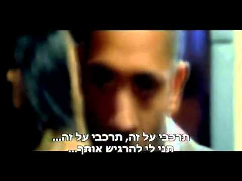 Video Jey saen מתורגם download in MP3, 3GP, MP4, WEBM, AVI, FLV January 2017