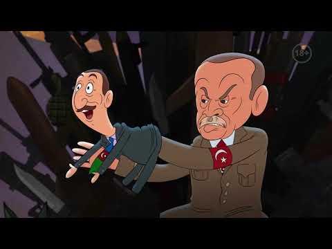 Ինչպես է Թուրքիան օգտագործում Ադրբեջանին՝ ընդդեմ Հայաստանի և Արցախի. «Kill Dim»-ի նոր անիմացիան