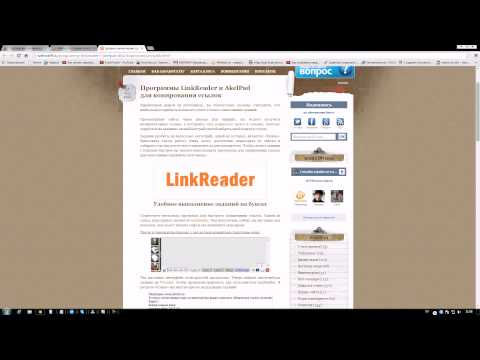 Анонимные прокси socks5 для парсинга выдачи mail Микс Прокси Для Парсинга Выдачи Yandex Приватные Socks5