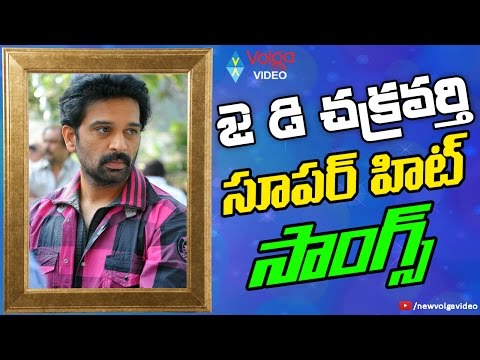 Video J D Chakravarthy Super Hit Collections - Telugu All Time Hit Songs - 2016 download in MP3, 3GP, MP4, WEBM, AVI, FLV January 2017