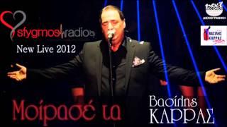 Moirase Ta | Official Live Cd - Vasilis Karras 2012