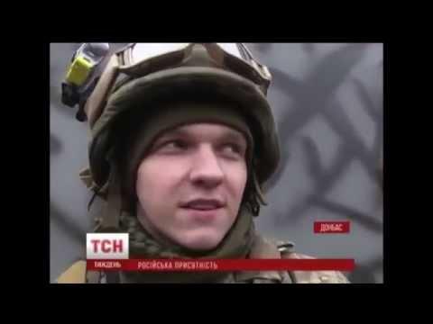 Русские добровольцы полка