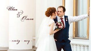 Слайд - шоу из свадебных фотографий