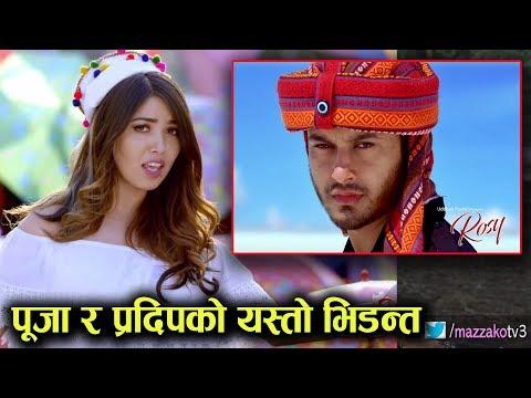 (Pooja Sharma र Pradip Khadka को यस्तो भिडन्त  || को हिट, को फ्लप ??? Mazzako TV - Duration: 10 minutes.)