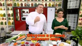 Доктор Борменталь в программе «Время обедать» на 1 канале