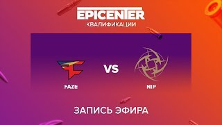 FaZe vs NiP - EPICENTER 2017 EU Quals - map1 - de_cache [yXo, Enkanis]