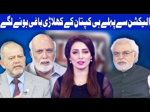 Think Tank With Syeda Ayesha Naaz   29 June 2018   Dunya News