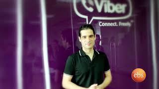TechTalk With Solomon S6 E2 - How VoIP Works (Viber, Skype...)