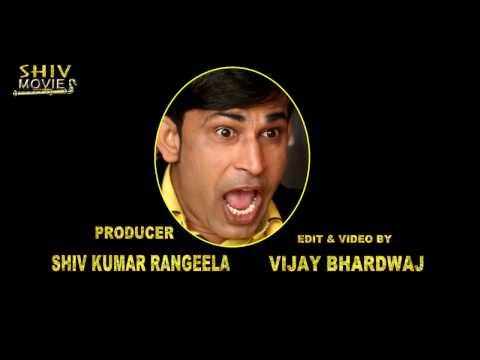 Video haryanvi comedy rangeela sarpanch रंगीला सरपंच download in MP3, 3GP, MP4, WEBM, AVI, FLV January 2017